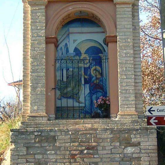 Bevagna - Bevagna, via Santissima Annunziata «L'Annunziata» [BEV001]Bevagna - Bevagna, via Santissima Annunziata «L'Annunziata» [BEV001]