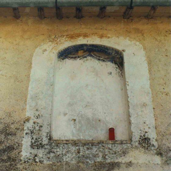 Trevi - Matigge, via Foligno [TRE320]