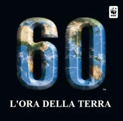 L'Ora della Terra, logo